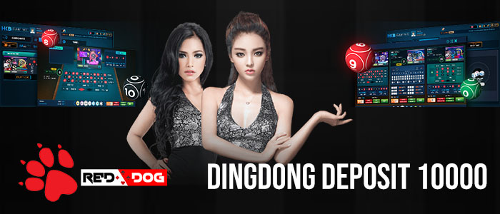 dingdong deposit 10rb